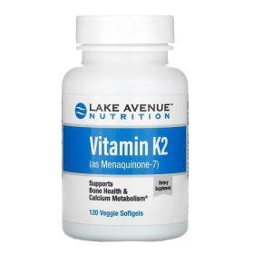 Lake Avenue - Lake Avenue Vitamin K2 (в виде менахинона-7) 50 мкг 120 веган капс. - Арт. 002017 - Товар из Интернет-магазина ВКУС победы - магазин спортивного питания = 1150 РУБ.