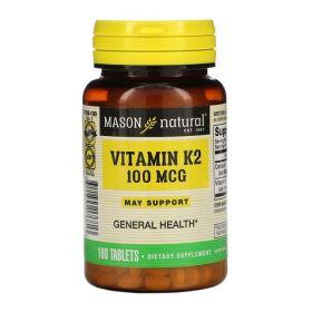 Mason Natural - Mason Natural Vitamin K2 100 мкг 100 таб. - Арт. 001992 - Товар из Интернет-магазина ВКУС победы - магазин спортивного питания = 740 РУБ.