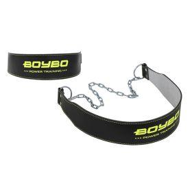 BoyBo - Пояс с цепью для отягощений BoyBo CLASSIC BBW750 - Арт. 002062 - Товар из Интернет-магазина ВКУС победы - магазин спортивного питания = 2090 РУБ.