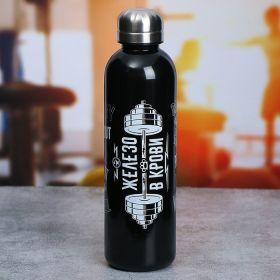 """- Бутылка для воды """"Железо в крови"""" 700 мл - Арт. 001396 - Товар из Интернет-магазина ВКУС победы - магазин спортивного питания = 350 РУБ."""