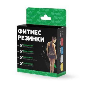 FitRule - FitRule набор фитнес-резинок для ног - Арт. 001759 - Товар из Интернет-магазина ВКУС победы - магазин спортивного питания = 990 РУБ.